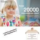 Более 20 000 южноуральских семей уже получают пособие на детей в возрасте от 3 до 7 лет 👫