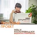 День открытых дверей Управления Федеральной службы по надзору в сфере защиты прав потребителей и благополучия человека по Челябинской области
