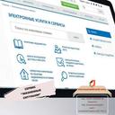 Как можно узнать перечень документов, необходимых для оформления недвижимости