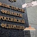 Минфин России разъяснил, в каких случаях можно получить вычет на лекарства без рецепта врача