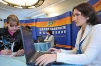 Правительство продлило упрощенные правила регистрации безработных