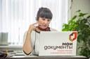 Управление Росреестра ответило на вопросы заявителей по скайпу
